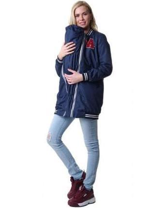 Куртка для беременных и слингоношения
