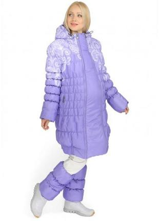 Куртка для беременных юта сиреневая