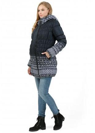 Зимняя куртка для беременных мальта скандинавия