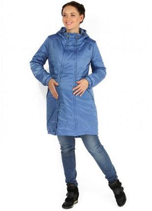 """Куртка демис. 2в1 """"келли"""" голубая для беременных"""