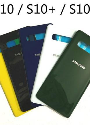 Задняя крышка Samsung G970 Galaxy S10e G770F Galaxy S10 Lite,