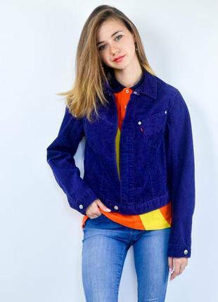 Levi's фиолетовая вельветовая куртка на молнии, левис из вельвета