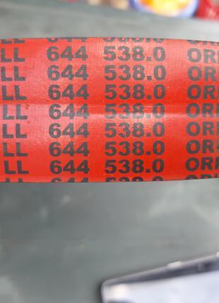 Многоклиновой ремень 644538(Orіgіnal) Claas, артикул 644538.
