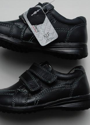 Туфли кожаные на мальчика размеры 26-29