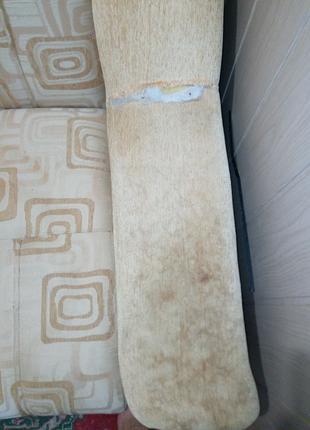 Кресло кровать раскладное....