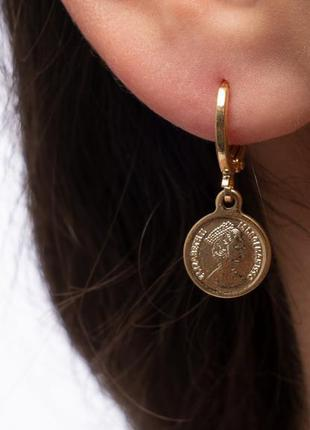 Сережки с монетой - серьги колечки