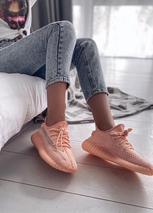 Adidas Yeezy Boost 350 Pink (Розовый)| Кроссовки|Кеды|Обувь