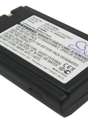 Аккумулятор Chameleon RF FL3500, RF PB1900, RF PB2100