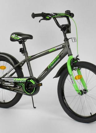"""Велосипед детский двухколесный 20 дюймов Corso Aerodynamic EX 20"""""""