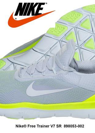 Кроссовки Nike® Free Trainer V7 SR original из USA 898053-002