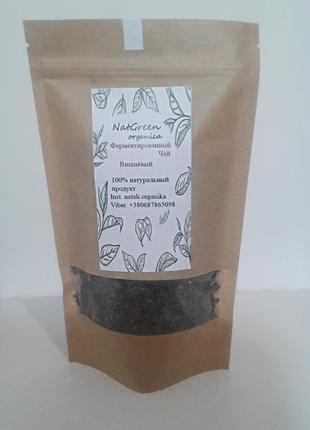 Ферментированный чай из листьев вишни