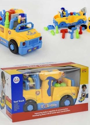 Игровой набор с инструментами 789 Tool Truck