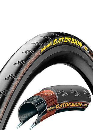 Покрышка Continental Gatorskin 700x23/25/28/32C Folding