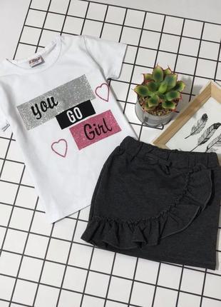 Костюм на девочку (футболка и юбка)