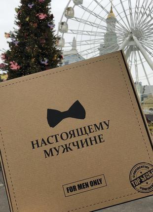Подарочный набор носков для мужчины. кейс с носками в подарок.