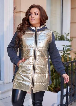 Куртка женская осенняя (с 50 по 60р)