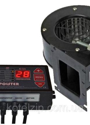 Автоматика для котла Polster C-11 (Atos) +Вентилятор для котла...