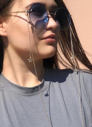 Цепочка на очки в золоте