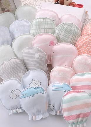 Рукавички антицарапки для новорожденных, 10 цветов, новые