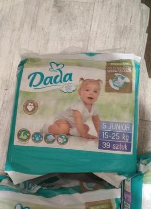 Подгузники Dada Extra soft 5