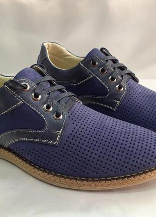 Летние комфортные туфли madoks распродажа!