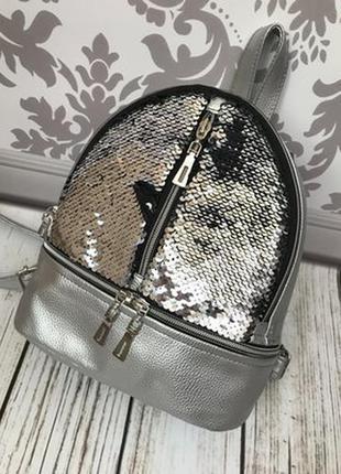 Гламурный рюкзак серебро и пайетки