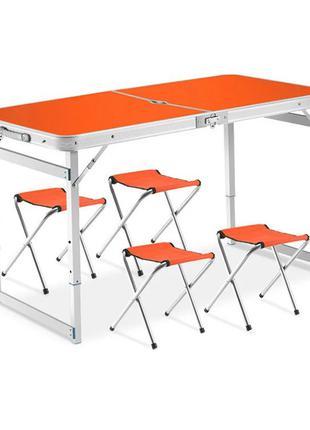Стол Для Пикника Усиленный Оранжевый 4 стульчика
