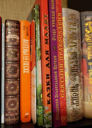 Много классных книг