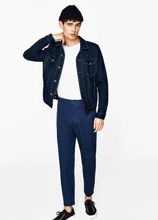 Синие брюки zara man, tapered fit !