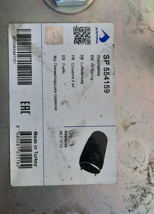 Пневмоподушка без стакана 554159 или 159