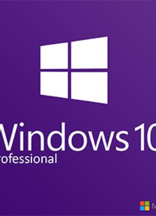Операционная система Windows 10 Pro 64/32 bit цифровая лицензия