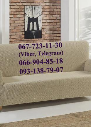 Чехол на диван Karna (Карна) Турция Универсал (150-200 см)
