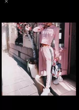 Спортивный костюм спортивки спорт костюм нежно розового цвета