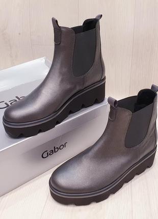 Gabor - шикарные деми ботинки - 40