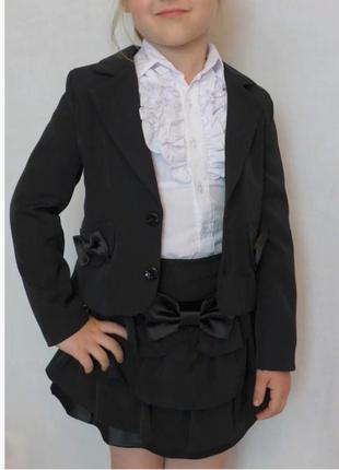 Красивый школьный костюм с пышной юбочкой и фраком 116-138