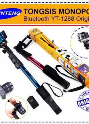 Монопод PROF YunTeng YT-1288 с Bluetooth