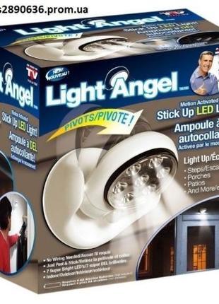 Светильник с датчиком движения Light Angel