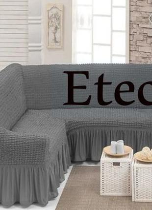 Чехол на угловой диван, На угловой диван и кресло ETEC, JaKar....