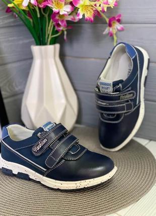Кожаные туфли кеды мокасины мальчику