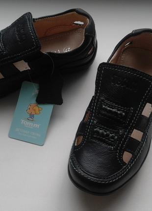 Туфли кожаные на мальчика Tom.m размеры 26-31