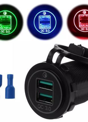 Автомобильная врезная USB зарядка QC 3.0, розетка в авто 12 - 24V