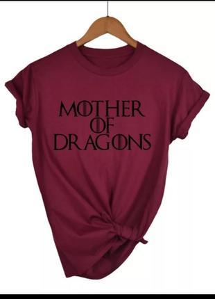 Футболка женская игра престолов мать драконов  с коротким рукавом