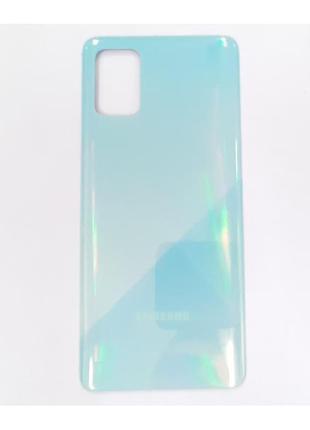 Задняя крышка Samsung A715F Galaxy A71, голубая, оригинал (Китай)
