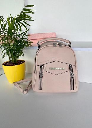 Стильный женский городской рюкзак-сумочка michael kors (пудра)