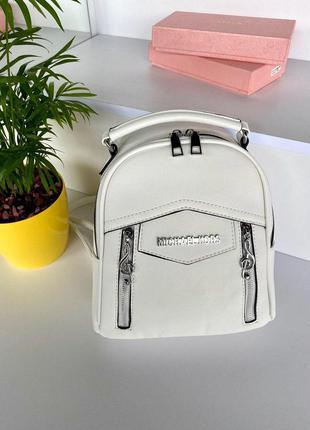 Женский стильный городской рюкзак-сумка michael kors на молнии...
