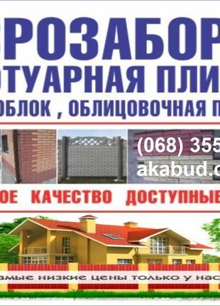 Металлические Ворота, Заборы, Решетки на окна, Калитки, Автонавес
