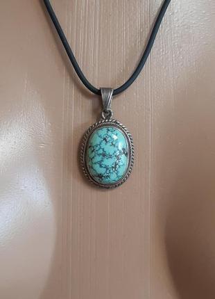 Серебрянный кулон с натуральным камнем говлит