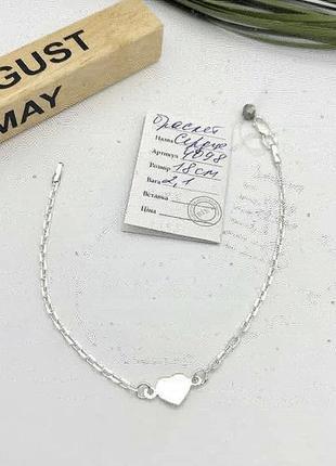 Браслет серебро 925 сердце 4098