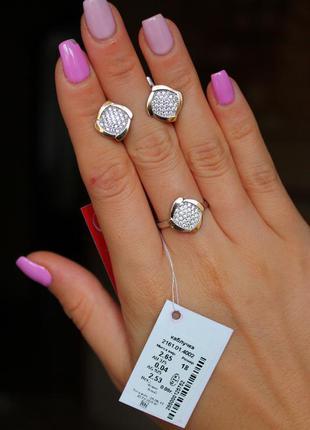 Набор серебро 925 с золотом кольцо и серьги 2161