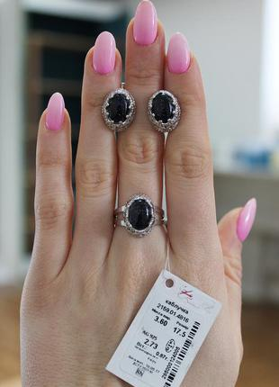 Набор серебро 925 кольцо и серьги 2159
